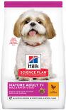 Сухой корм для пожилых собак Hills Science Plan Mature Adult 7+ Mini для мелких пород с курицей 1.5кг