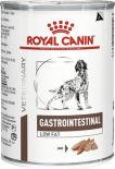 Корм для собак Royal Canin Gastro Intestinal Low Fat 410г