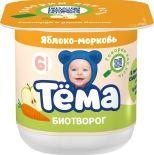 Биотворог детский Тема Яблоко и Морковь 4.2% 2шт*100г