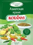 Приправа Kotanyi Азиатская кухня 15г