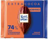Шоколад Ritter Sport Темный с насыщенным вкусом из Перу 100г