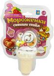 Игрушка 1Toy Мороженки сквиши стайл французская ваниль 12см