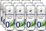 Пиво Балтика №0 безалкогольное 0.5% 0.45л