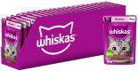 Влажный корм для кошек Whiskas рагу с ягненком 18шт*75г