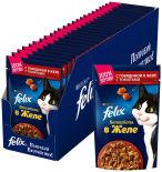 Корм для кошек Felix Sensations с говядиной в желе с томатом 85г