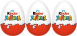 Яйцо Kinder Сюрприз из молочного шоколада с игрушкой прозвища 20г