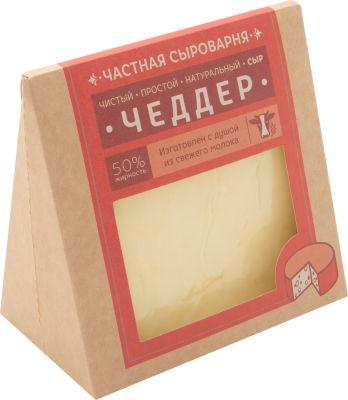 Сыр Частная сыроварня Чеддер 50% 260г