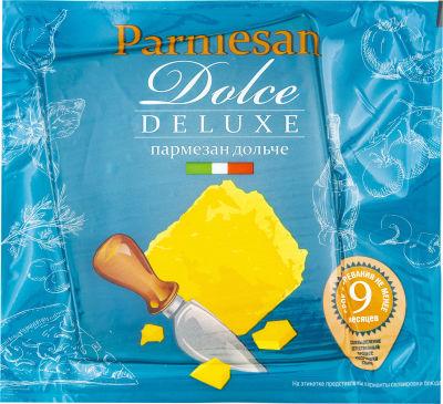 Сыр пармезан Dolce Deluxe 200г