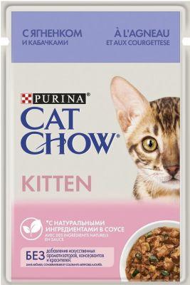 Корм для котят Cat Chow Ягненок и Кабачок в соусе 85г