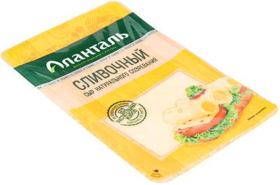 Сыр Аланталь Сливочный нарезка 45% 125г