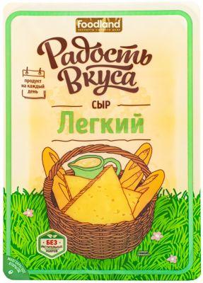 Сыр Радость вкуса Легкий 35% нарезка 125г