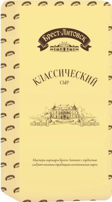 Сыр Брест-Литовск классический 45% 0.1-0.3кг