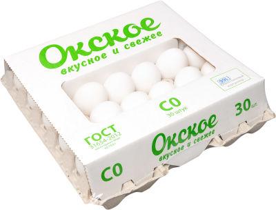 Яйца Окское СО 30шт