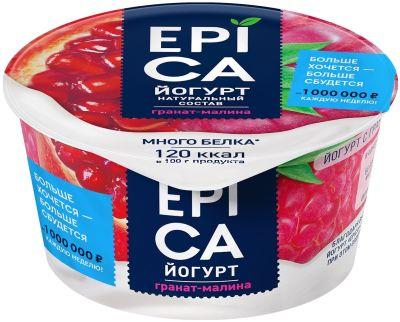 Йогурт Epica с гранатом и малиной 4.8% 130г