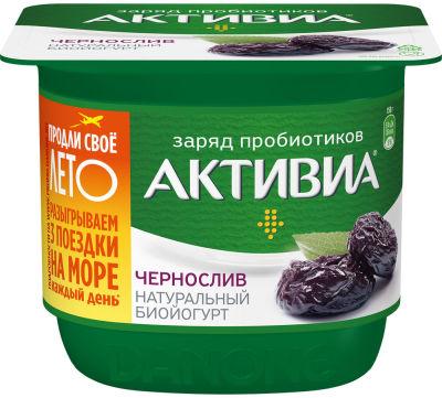 Био йогурт Активиа с черносливом 2.9% 150г