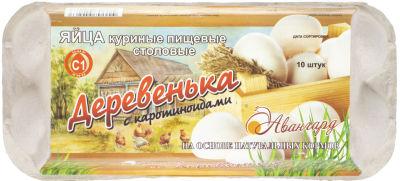 Яйца Авангард Деревенька С1 коричневые 10шт