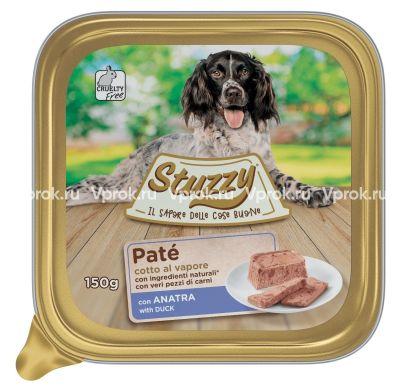 Корм для собак Stuzzy Pate Dog паштет с уткой 150г