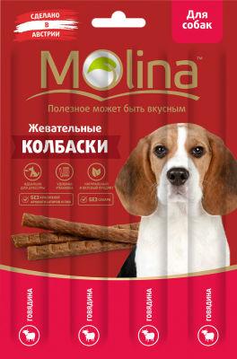 Лакомство для собак Molina Жевательные колбаски Говядина 20г