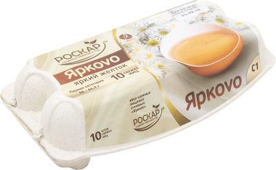 Яйца Роскар Яркоvо С1 10шт