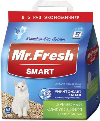 Наполнитель для кошачьего туалета Mr.Fresh Smart для длинношерстных кошек 4.5л