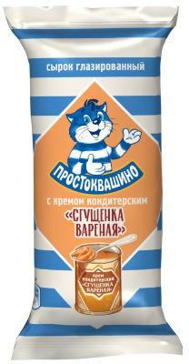 Сырок Простоквашино с вареной сгущенкой глазированный 23% 40г