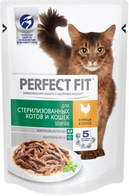 Корм для кошек Perfect Fit Sterile Рагу с курицей 85г