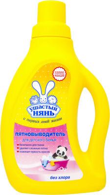 Пятновыводитель Ушастый нянь для детского белья 750мл