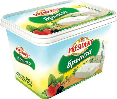 Сыр President Брынза 45% 500г