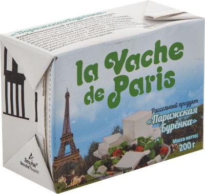 Продукт рассольный Парижская Буренка комбинированный 200г