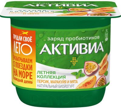 Био йогурт Активиа с персиком и маракуйей 2.9% 150г