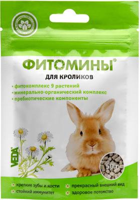 Фитомины для кроликов Veda 50г