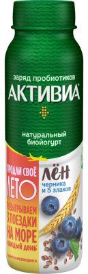 Био йогурт питьевой Активиа с черникой льном и 5 злаками 2.1% 260г