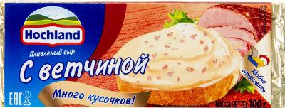 Сыр плавленый Hochland с ветчиной 35% 100г