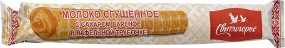 Трубочка вафельная Свитлогорье с вареной сгущенкой 8.5% 70г