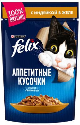 Корм для кошек Felix Аппетитные кусочки с индейкой в желе 85г