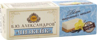 Десерт Б.Ю.Александров Чизкейк творожный с ванилью 40г