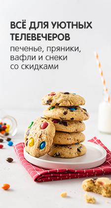 Сладкое_к_сериалам